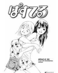 Pastel 58: a Day for Remembering Heroes Volume Vol. 58 by Kobayashi, Toshihiko