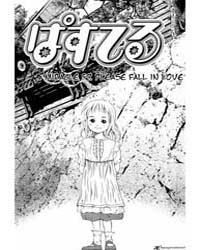 Pastel 59: Please Like Me Volume Vol. 59 by Kobayashi, Toshihiko