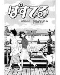 Pastel 61: the 18-year Old Decision Volume Vol. 61 by Kobayashi, Toshihiko