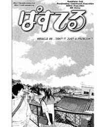 Pastel 65: Isn'T it Just a Normal Proble... Volume Vol. 65 by Kobayashi, Toshihiko