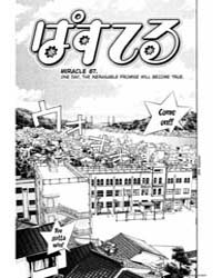 Pastel 67: One Day the Inerasable Promis... Volume Vol. 67 by Kobayashi, Toshihiko