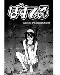 Pastel 74: a Sensible Move! Volume Vol. 74 by Kobayashi, Toshihiko