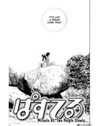 Pastel 81: Two People Slowly Volume Vol. 81 by Kobayashi, Toshihiko