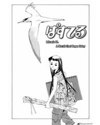 Pastel 89: a Sketch That Began Today Volume Vol. 89 by Kobayashi, Toshihiko