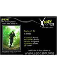 Peak (Im Gang-hyeok) 26 Volume Vol. 26 by Seong-su, Hong