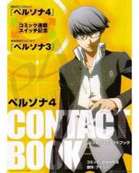 Persona 4: 3 Volume Vol. 3 by Sogabe, Shuji