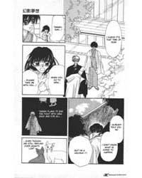 Phantom Dream 16 Volume Vol. 16 by Natsuki, Takaya