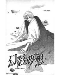 Phantom Dream 5 Volume Vol. 5 by Natsuki, Takaya