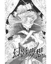 Phantom Dream 7 Volume Vol. 7 by Natsuki, Takaya