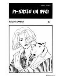 Pii Natsu Ga Ippai 28: 28 Volume Vol. 28 by Emiko, Yachi