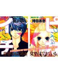 Pika Ichi 1 Volume Vol. 1 by Aki, Mochida