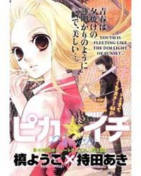 Pika Ichi 3 Volume Vol. 3 by Aki, Mochida