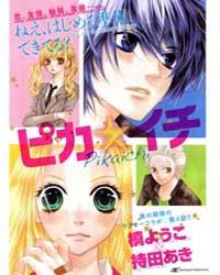 Pika Ichi 4 Volume Vol. 4 by Aki, Mochida
