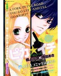 Pika Ichi 8 Volume Vol. 8 by Aki, Mochida