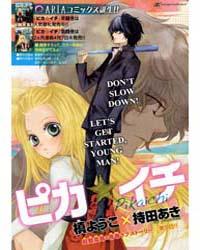 Pika Ichi 9 Volume Vol. 9 by Aki, Mochida