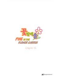 Pine in the Flower Garden 16 Volume Vol. 16 by