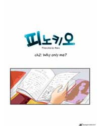 Pinocchio : Issue 2 Volume No. 2 by Maru