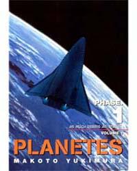Planetes 1: 1 Volume Vol. 1 by Yukimura, Makoto