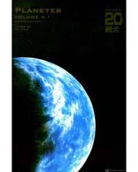Planetes 20: 20 Volume Vol. 20 by Yukimura, Makoto