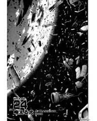 Planetes 24: 24 Volume Vol. 24 by Yukimura, Makoto