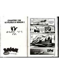 Pokemon Adventures 198: 198 Volume Vol. 198 by