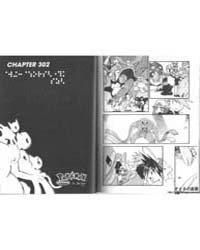 Pokemon Adventures 302: 302 Volume Vol. 302 by