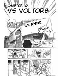 Pokemon Special 1: Vs Mew Volume Vol. 1 by