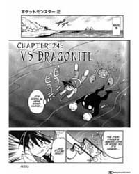 Pokemon Special 23: Vs Magmar Volume Vol. 23 by