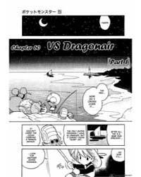 Pokemon Special 6: Vs Gyarados Volume Vol. 6 by