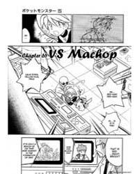 Pokemon Special 64: Vs Arcanine Volume Vol. 64 by