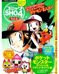 Pokemon Special Black & White 10 Volume Vol. 10 by Hidenori, Kusaka