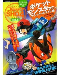 Pokemon Special Black & White 15 Volume Vol. 15 by Hidenori, Kusaka