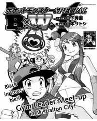 Pokemon Special Black & White 18 Volume Vol. 18 by Hidenori, Kusaka