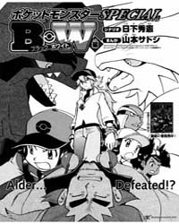 Pokemon Special Black & White 19 Volume Vol. 19 by Hidenori, Kusaka