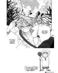 Power 14 Volume Vol. 14 by Seino, Shizuru
