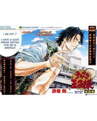 Prince of Tennis 0 : Legend of the Samur... Volume Vol. by Konomi, Takeshi