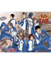 Prince of Tennis 132 : Super Combo Volume Vol. 132 by Konomi, Takeshi