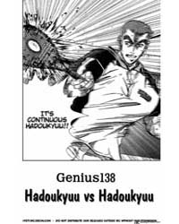 Prince of Tennis 138 : Hadoukyuu Vs Hado... Volume Vol. 138 by Konomi, Takeshi