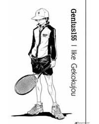 Prince of Tennis 155 : High Tension Volume Vol. 155 by Konomi, Takeshi
