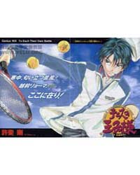 Prince of Tennis 164 : to Each Their Own... Volume Vol. 164 by Konomi, Takeshi