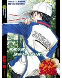 Prince of Tennis 173 : New Style Hadouky... Volume Vol. 173 by Konomi, Takeshi
