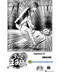Prince of Tennis 177 : Adversity Volume Vol. 177 by Konomi, Takeshi