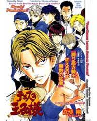 Prince of Tennis 191 : Ryoma Awakens Volume Vol. 191 by Konomi, Takeshi
