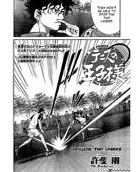 Prince of Tennis 206 : Two Lasers Volume Vol. 206 by Konomi, Takeshi