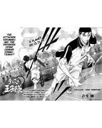 Prince of Tennis 207 : Oishi Territory Volume Vol. 207 by Konomi, Takeshi