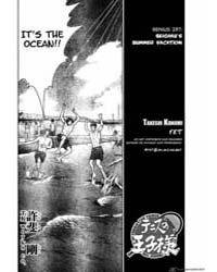 Prince of Tennis 237 : Seigaku's Summer ... Volume Vol. 237 by Konomi, Takeshi