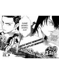 Prince of Tennis 275 : Unreadable Man Volume Vol. 275 by Konomi, Takeshi