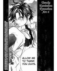 Prince of Tennis 286 : Tezuka Kunimitsu ... Volume Vol. 286 by Konomi, Takeshi