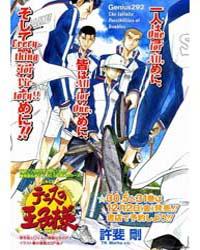 Prince of Tennis 292 : the Infinite Poss... Volume Vol. 292 by Konomi, Takeshi
