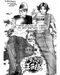 Prince of Tennis 293 : Synchro Volume Vol. 293 by Konomi, Takeshi